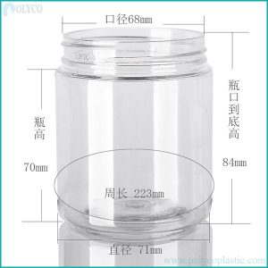 250ml plastic jar for high quality food